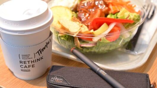 喫煙者と非喫煙者との共存はどう実現できる? スマイルズが手がける渋谷「RETHINK CAFE」のコンセプトが面白い