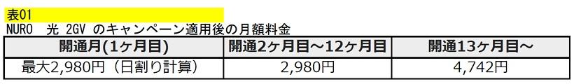 20180214-i01 (8)