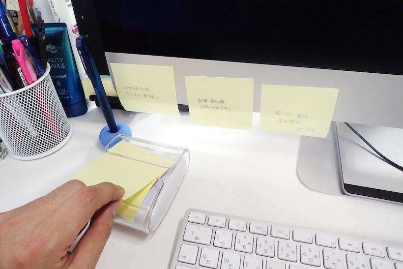 ↑現在は、仕事中に思いついたことや、3時間以内に解決すべき急ぎの作業を書いてはPCモニターに貼って、片付いたら即捨てるという方式で使っている