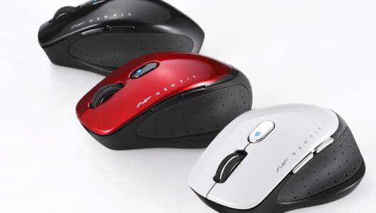 マウスの握り方って1つじゃないの!? 3通りの握り方に対応したLEDマウス「NEO FIT」