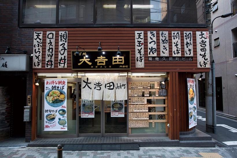 20180215ooyoshida_out