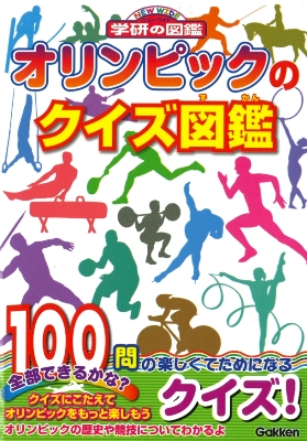 20180216_olympic_book