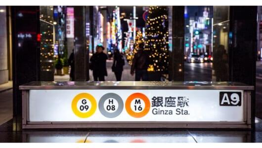 「ナイトタイムエコノミー」はなじまない?日本で公共交通24時間運行が難しいワケ