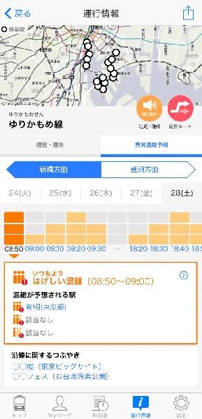 20180219-i01 (1)