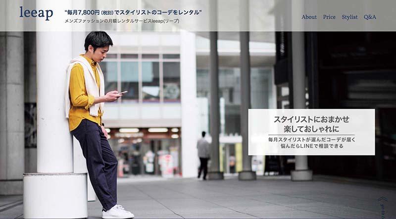 20180219-yamauchi_13