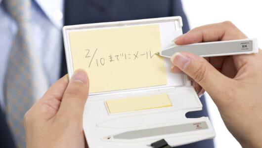 ティッシュケースがメモ帳に大変身って、、そう来たか! 画期的アイデア満載のメモグッズ4選