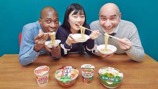 海外の人に日本の「カップ麺」は合う?? 流行りの「糖質オフ麺」を試食してもらった
