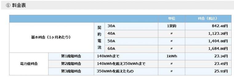 20180221_y-koba2_2