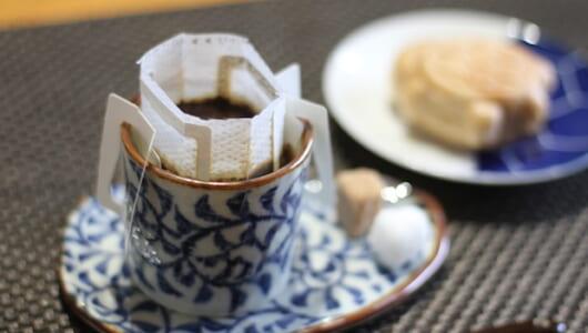 カルディで人気の「ドリップバッグコーヒー」ランキング – 1位は「心から飲みたい」ときに最高なガツンと来る味!