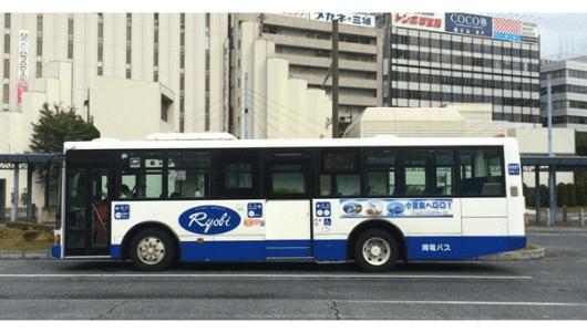 民間主導ではもうムリ!「岡山バス路線の大幅廃止」で見えた地域公共交通の実態
