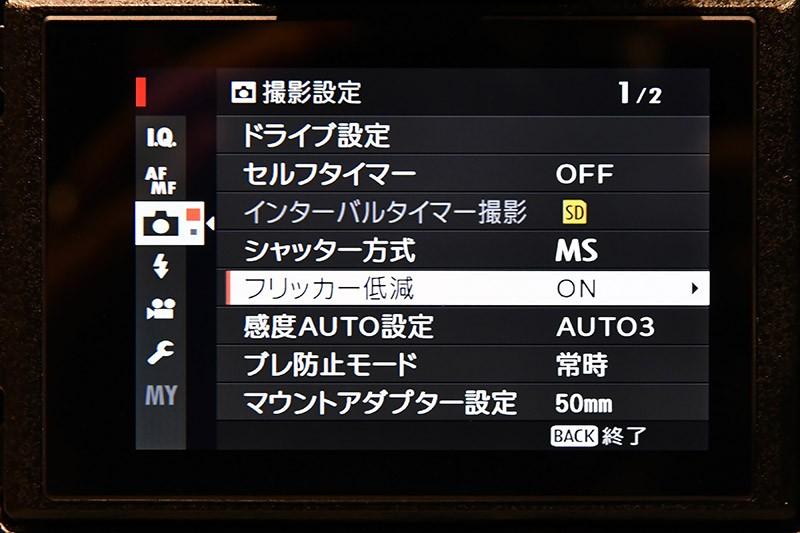 20180223_suzuki_11