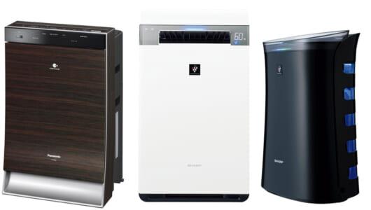 空気清浄機は「高いヤツ」以外もオススメ! 家電のプロがパナ、シャープの最新モデルをユーザー目線でガイドした