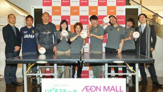 """次の日本代表はあなたかも!? """"ヘディングで卓球""""という新スポーツ「ヘディス」日本予選が全国で開催決定!"""