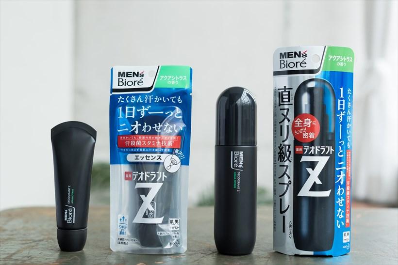 ↑「メンズビオレ 薬用デオドラントZ」のエッセンスタイプ(左)とスプレータイプ(右)。それぞれアクアシトラスの香り(写真)と無香性があります
