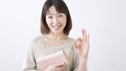 「尻ポケットに財布はNG」「財布にはできるだけお金しか入れない」……金運がアップする財布の習慣とは?