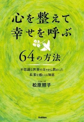 GKNB_BKB0000405914718_75_COVERl