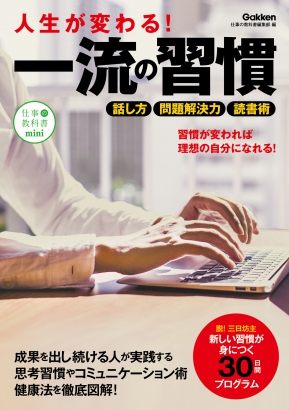 GKNB_BKB0000405915322_75_COVERl