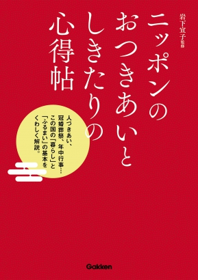 GKNB_BKB0000405916674_75_COVERl