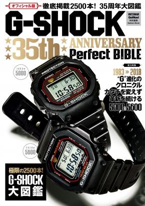 GKNB_BKB0000405916705_75_COVERl