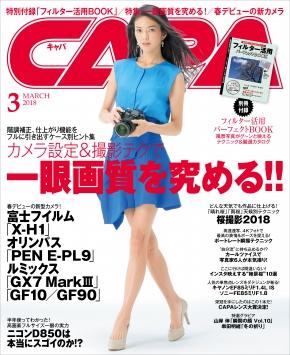 GKNB_BKB0000405916762_75_COVERl