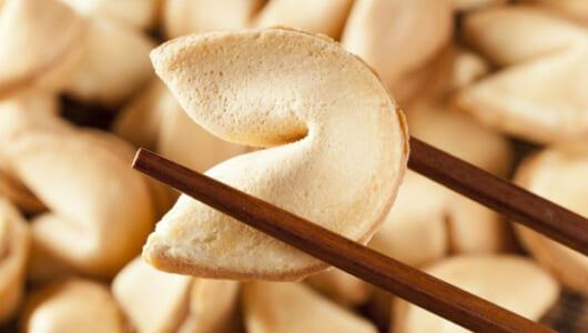 スナック菓子、箸で食べればダイエット。