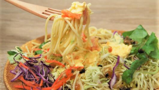 「しばらくはお昼これしか食べない」ファミマの新作「パスタサラダ」にハマる人続出!