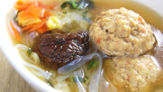 「カロリーメチャ低いのにめっちゃおいしい!」つくねやはるさめでお腹が膨らむヘルシーな和風スープ