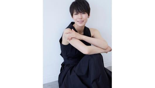 中谷美紀主演で山本文緒『あなたには帰る家がある』をドラマ化「リアルな夫婦像をお見せすることになる」