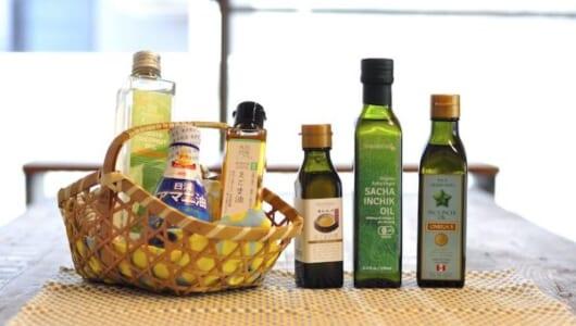 摂りたいオイル、摂りすぎたくないオイルとは? ヘルシーオイルは体調に合わせて賢く選ぶ!