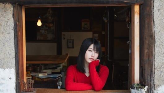 AKB48・横山由依が4月スタートの『はんなりギロリの頼子さん』で連ドラ初主演!共演に『動物戦隊ジュウオウジャー』の中尾暢樹