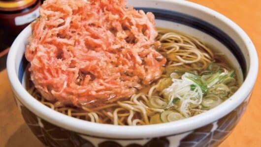 【立ち食いそば】温・冷とも「抜群にウマイ天ぷら」がコレだ! 開店と同時に行列ができる田町の名店