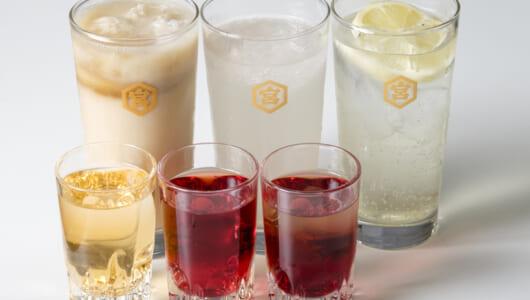 お酒好きなら「キンミヤ」は絶対外せない! 発売元が伝授する簡単絶品レシピ5
