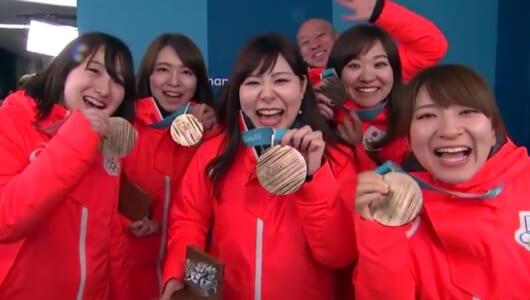 あの感動をもう一度!「カーリング女子 銅メダルへの軌跡」の動画がアツすぎる