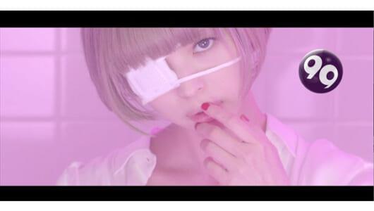 最上もが「とてもエロ教師」SKY-HI&ぼくりりコラボ曲MVで男子学生を誘惑