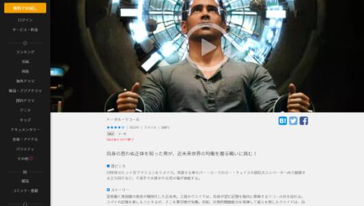 「サイバーパンクな感じがめっちゃ好み!」2度目の映画化でもSFファンを魅了した「トータル・リコール」が配信開始