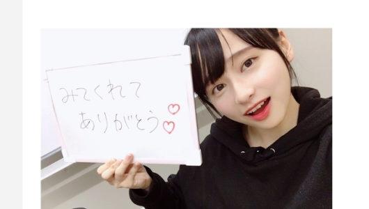 「ユニフォーム姿が反則級に可愛い」 サッカー大好きアイドル欅坂46・影山優佳に注目!