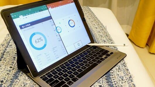 iPad Proがあればこれだけできる――出張でも使えるiPad Pro実践テクニック7選