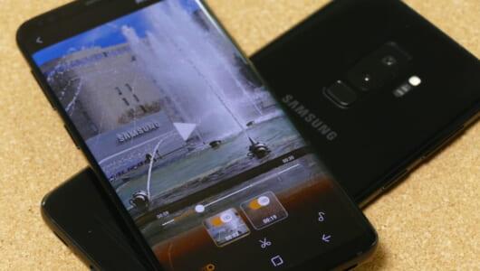 ついに最強の夜景カメラに!グローバル版Galaxy S9/S9+の実力を早速試してみました