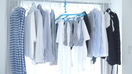 【オトコの洗濯術】花粉の季節に役立つ「臭わせない部屋干し3原則」