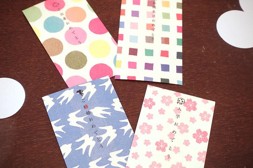 ↑透明テープを使えば、お祝い袋にかわいいイラストや文字を入れられる