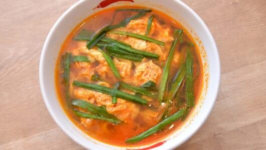 「激辛ご当地ラーメン」のネクストブレイクは宮崎の「辛麺」。都内でも破竹の勢いで拡大中