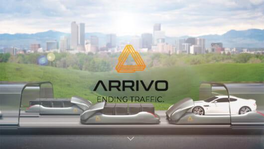時速321kmで街を突っ切る! 米デンバーで進む高速輸送システム「Arrivo」