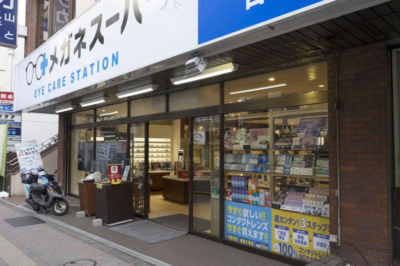 ↑高田馬場駅前から徒歩5分という好立地にあるメガネスーパー 高田馬場本店