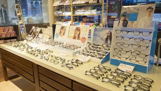 """変わるメガネ選びの常識。次世代型メガネ店は徹底した""""検査&ヒアリング""""で差別化"""