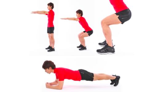 朝30秒から始める! 体幹トレーニングでたるんだ体型をリセット