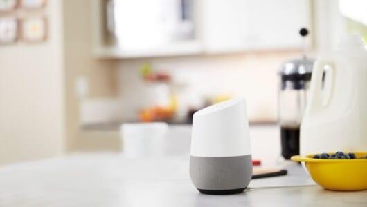 Google Homeユーザーが「買ってよかった!」と実感した3つのポイント