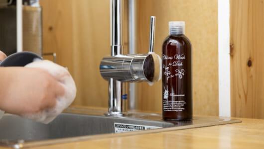 秘密は洗剤の選び方にあり! 食器洗いで手が荒れないようにするには?