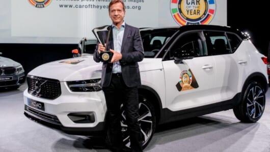 ボルボXC40が欧州カー・オブ・ザ・イヤーを受賞