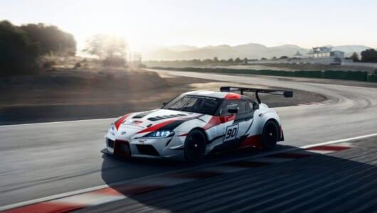 トヨタ・スープラがレーシングコンセプトで蘇る!