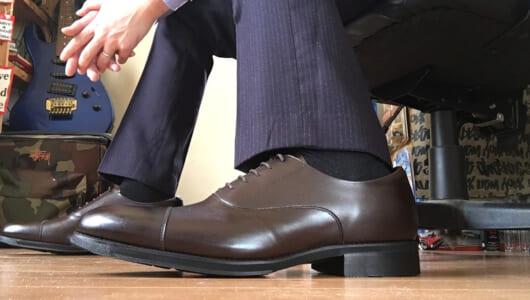 見た目は革靴、履き心地はスニーカー、その名はアシックス「ランウォーク」!